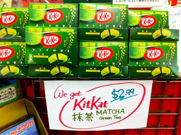Stocked up: return of the matcha Kit Kat