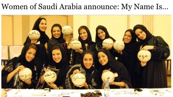 #Women of #KSA announce : My name is..  #saudi #ksa #onlyinsaudi #KUWAIT #Qatar #Egypt #UAE #mofti #saudiwomen #morocco