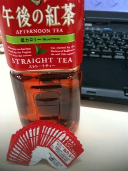 紅茶でLet'sカフェごはん!なう!カフェプレート当たれ〜♥