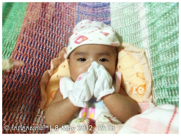 #CutieKim #KimInAction #w2baby hmm after vaccinated OPV