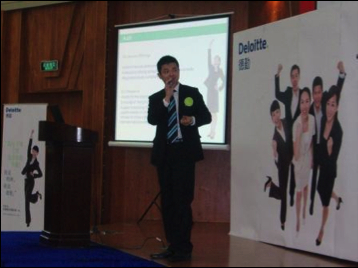 Deloitte at SISU oct 2010-Audit Partner talks about work at Deloitte