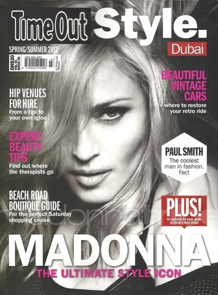 @ayhamonline timeout mag Dubai !!! I need it!! Do you know anywhere in Hollywood that sells this? Booksoup?